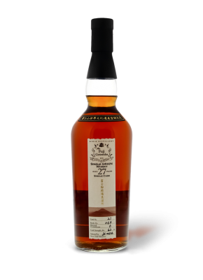 Fuji Gotemba Single Cask Grain Whisky 27 year old