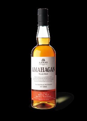 Amahagan Edition N°2 Red Wine Wood Finish