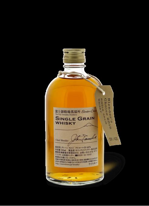 Kirin Single Grain Blender's Choice 2015