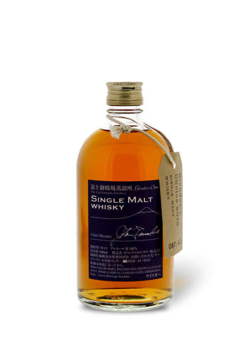 Kirin Single Malt Blender's Choice 2015
