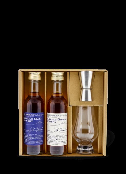 Kirin Blender's Choice 2015 Tasting Kit
