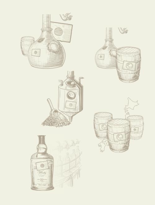 Whiskies japonais