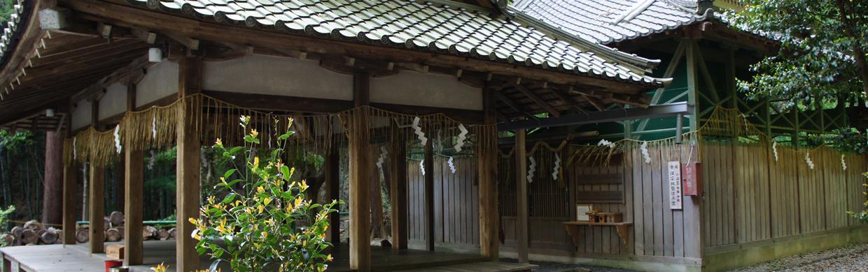 Maisons japonaises - Yamazaki - 2013 - Uisuki
